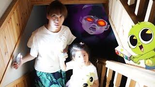 귀신들을 찾아주세요!! 서은이의 신비아파트 고스트 하우스 숨바꼭질 Search Ghost with Ghost House Toys