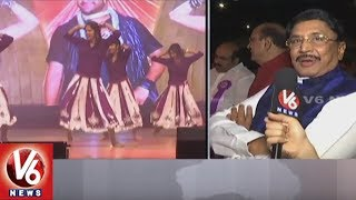 Telugu Association Of North America 21st National Conference | TANA 40th Anniversary | V6 News