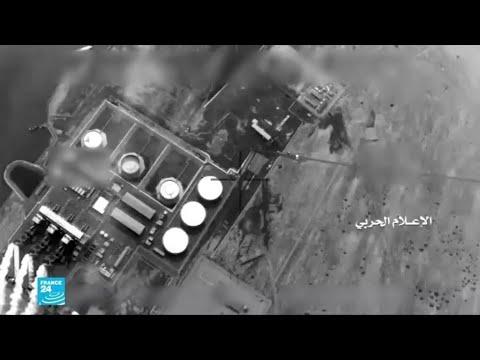 الحوثيون يعلنون إطلاق صاروخ على منشأة لشركة أرامكو السعودية في مدينة جدة  - نشر قبل 4 ساعة