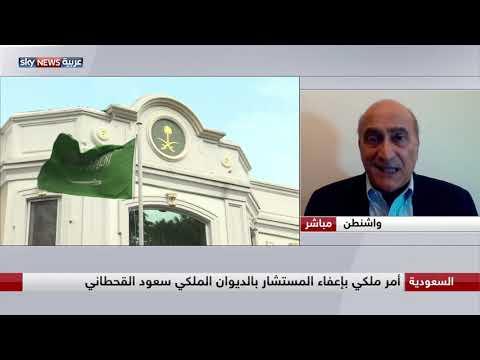 السعودية.. التحقيقات أظهرت وفاة خاشقجي في شجار مع أشخاص بالقنصلية  - نشر قبل 4 ساعة