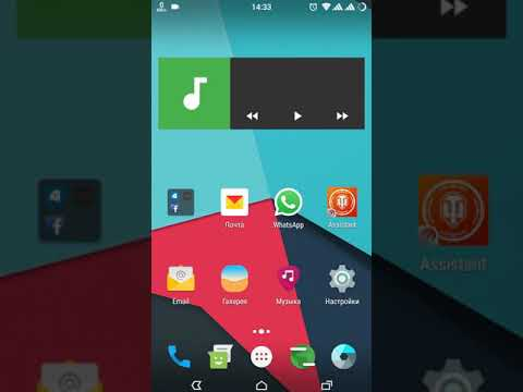 Gallery2 port from Huawei stock rom to LOS 13 by Psx Project AD