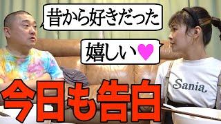 【ガチ告白】一縷の望みに賭けて、村上佳菜子さんに勝負の告白をしました【あとフィギュアスケートの裏側聞いたら衝撃でした】