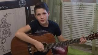 Разбор песни на гитаре. Баста