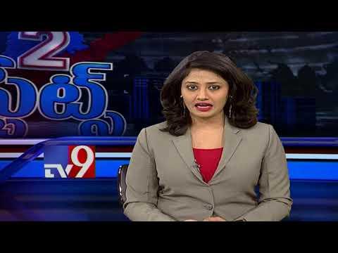 2 States Bulletin || Top News from Telugu States - 23-04-2018 - TV9