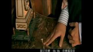 Jay 周杰伦 - Attacked From All Sides (四面楚歌) (si mian chu ge)