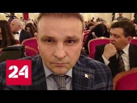 Один из самых  богатых российских адвокатов стал жертвой любовницы-шантажистки - Россия 24