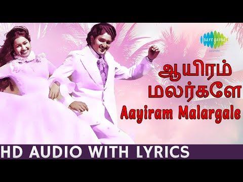 Aayiram Malargale  Niram Maratha Pookkal  Ilaiyaraaja  Bharathiraja  Tamil  HD al
