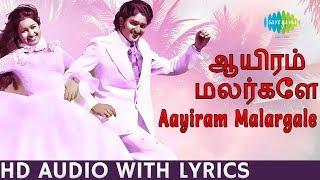 Aayiram Malargale With Lyrics   Niram Maratha Pookkal   Ilaiyaraaja   Bharathiraja   Tamil  HD Audio