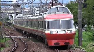 【小田急】特急ロマンスカー・LSE(7000形)で行くヱビス生ビール列車の旅
