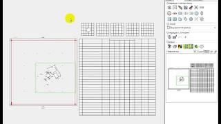 Печать топосьемки на А4 А3 Digitals