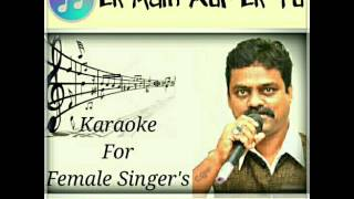 Ek Main Aur Ek Tu. (Karaoke with male voice )