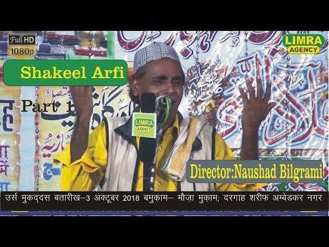 Shakeel Arfi Part 1, 3, October 2018 Muqam Dargah Ambedkar Nagar HD India