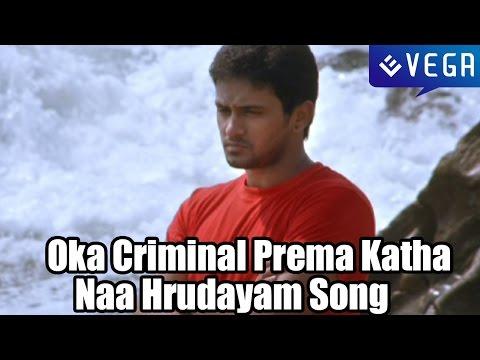 Oka Criminal Prema Katha Movie Songs - Naa Hrudayam Song - Latest Telugu Movie Trailer 2014