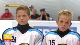 В Киеве открылся новый каток для хоккея и фигурного катания