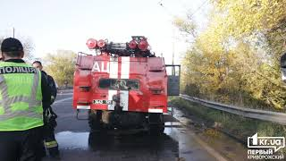 Авария в Кривом Роге: Автомобили вылетели в кювет | 1kr.ua