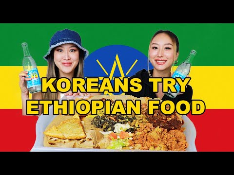 KOREANS TRY ETHIOPIAN FOOD FOR THE FIRST TIME! 😱