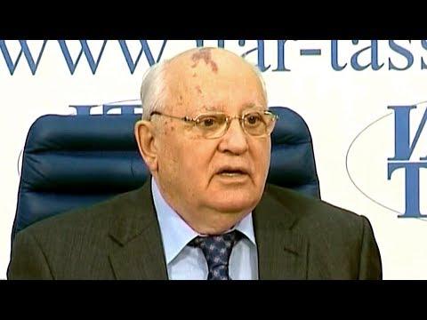 Первый президент СССР Михаил Горбачев отмечает 89-й день рождения