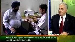 hqdefault - Dr Ashok Jhingan Diabetes