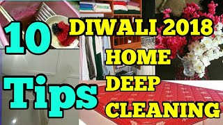 10 tips Diwali 2018 home deep cleaning,Diwali cleaning,cleaning tips,anvesha,s creativity