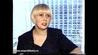 55. Сын наркоман. Что я делала для его спасения(На сайте: v.socproblema.ru можно заказать: 1. Печатную книгу