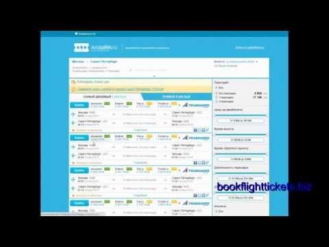 Стоимость авиабилетов до Сочи.И многое другое!