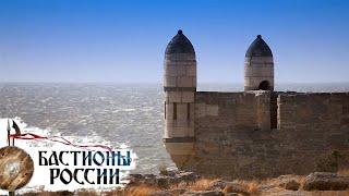 Бастионы России  Керченская крепость