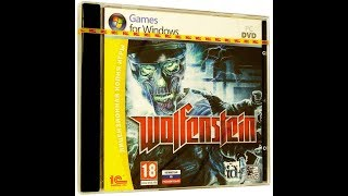 Ролики из игры Wolfenstein 2009