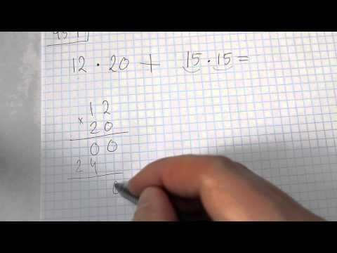 Задача №454. Математика 5 класс Виленкин.