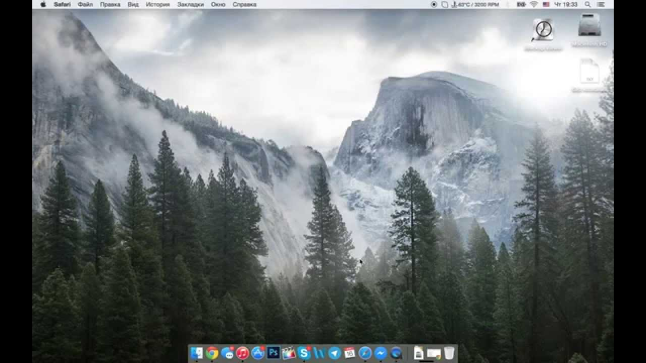 как вытащить фото из icloud на компьютер