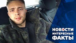 Егор Крид и его новая девушка Виктория Одинцова