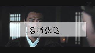 我們曾經提到,曹魏的第一作皇帝曹丕,是一個非常薄情,又非常護短的人...