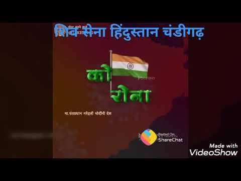 Amit Atwal Shivsena Hindustan Chandigarh