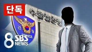 [단독] 증권사 접대받고 주간사 선정 의혹…수출입은행 …