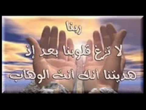 daba /Stabilité sur la religion/   sur radio jikke fm de waounde senegal