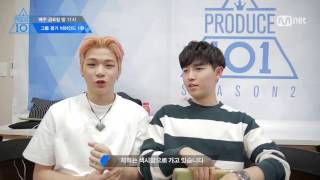 ENG SUB PRODUCE 101 season2 Behind [Group Battle Evaluation] PART 1  [CC]