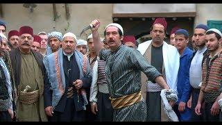 باب الحارة  -  خناقة عصام و الواوي و عودة ابو عصام  -  ميلاد يوسف - عباس النوري - ايمن زيدان