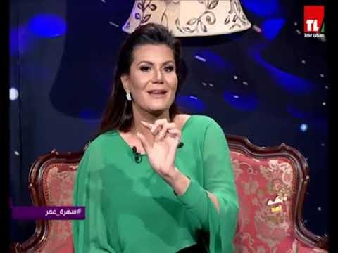 سهرة عمر - رنين الشعار