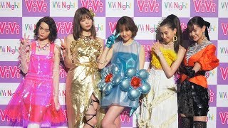 2018年4月23日Zepp DiverCity(TOKYO)にて ViVi Night in TOKYO 2018 KIR...