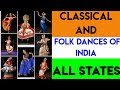 Dances of india - classical and folk dances of india all states