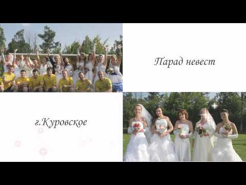 Курков Степан Иванович   .  г.Куровское   06.05.2010  . ТВ АИСТ