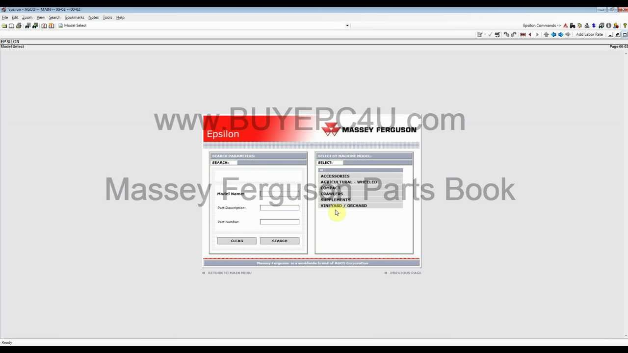Massey Ferguson 2013 Parts Book / Catalog Download - YouTube