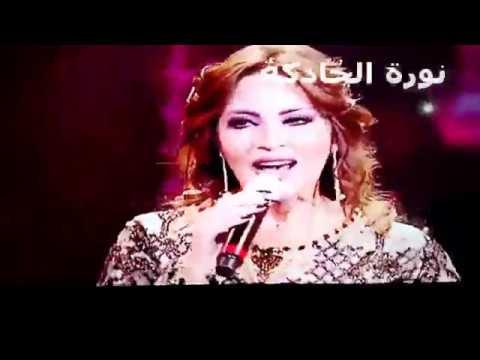 ZAHRA DE LAAROUSSI TÉLÉCHARGER MAGHRIBIA FATIMA MUSIC