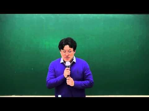 신규입성! 장선구 박사의 노무사 맞춤 경제학 문제풀이 강의!!