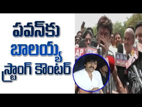 Balakrishna Strong Counter To Pawan Kalyan Over Comments On TDP Govt And Nara Lokesh  ABN