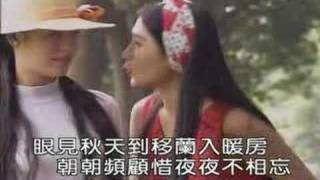 Chinese Song 70's N 80's