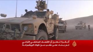 المدفعية التركية تقصف أهدافا لتنظيم الدولة في بعشيقة