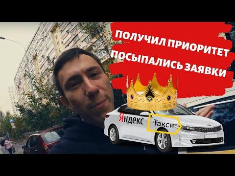 Яндекс такси / Таксую на KIA OPTIMA 2019 / Работа в такси Москва