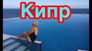Кипр отель Анастасия Протарас набережная