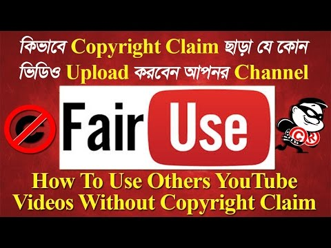 YouTube Tips | Use Others YouTube Videos Without Copyright C