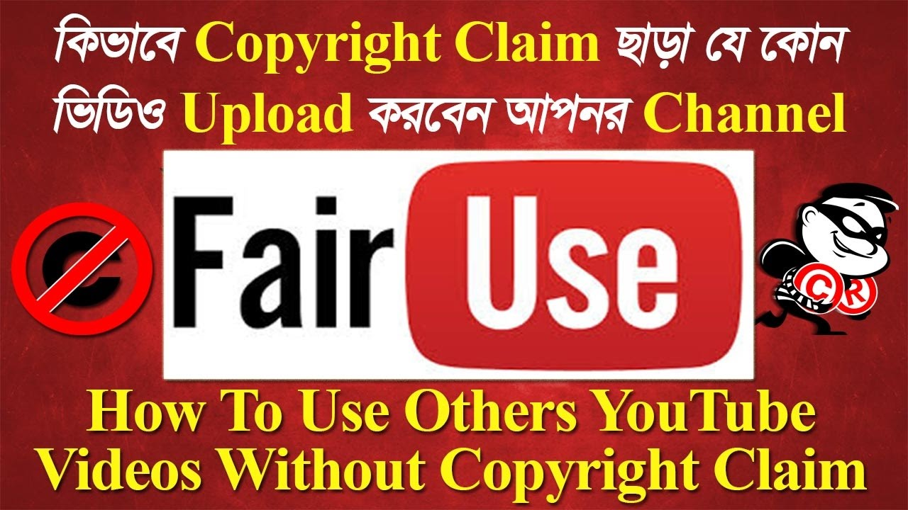 How To Use Others YouTube Videos Without Copyright Claim | Bangla Tutorial